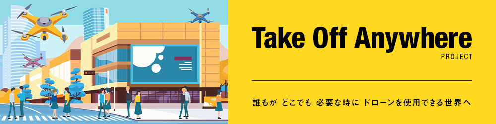 Take Off Anywhere